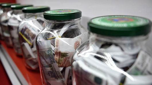 В каком банке хранить деньги в 2019 году
