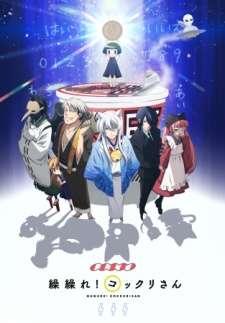 Gugure! Kokkuri-san's Cover Image