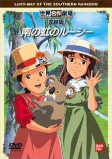 Minami no Niji no Lucy's Cover Image