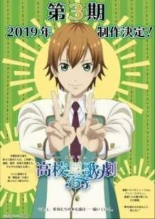 Starmyu 3rd Season's Cover Image