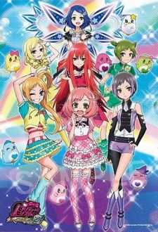 Pretty Rhythm: Rainbow Live's Cover Image