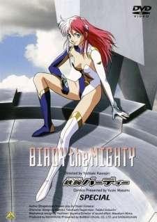 Tetsuwan Birdy's Cover Image
