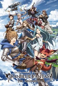 Granblue Fantasy The Animation's Cover Image