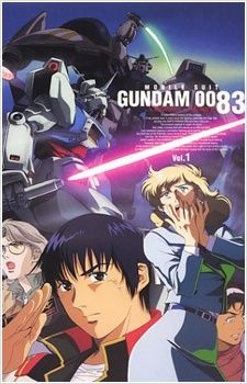 Mobile Suit Gundam 0083: Stardust Memory Cover Image