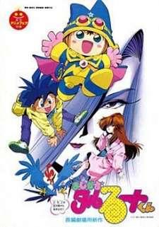 Magical★Taruruuto-kun Movie's Cover Image