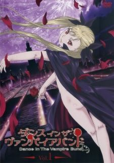Dance in the Vampire Bund's Cover Image