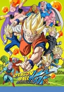Dragon Ball Kai (2014)'s Cover Image