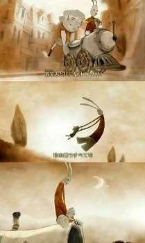 Ten no Kawa's Cover Image
