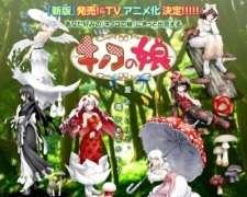 Mori no Yousei: Kinoko no Musume's Cover Image