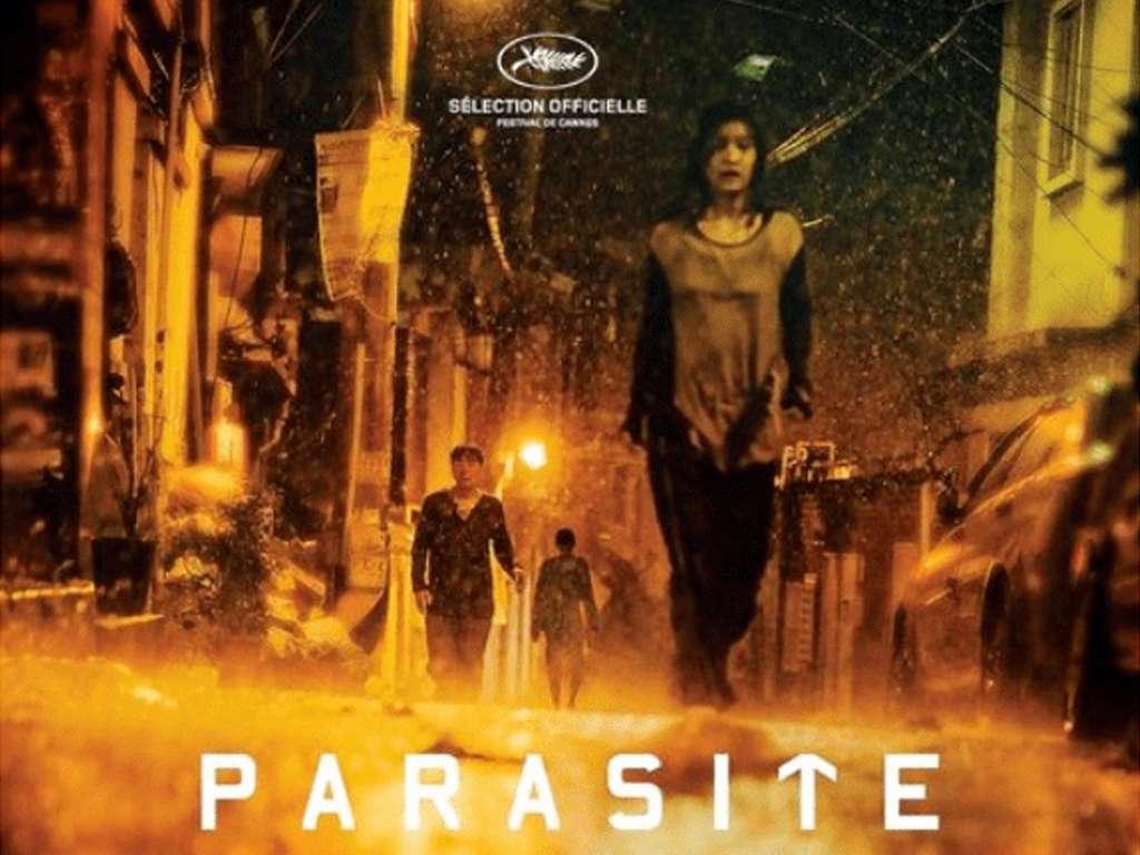 Παράσιτα (Parasite / Gisaengchung) Poster Πόστερ Wallpaper