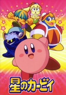 Hoshi no Kirby's Cover Image
