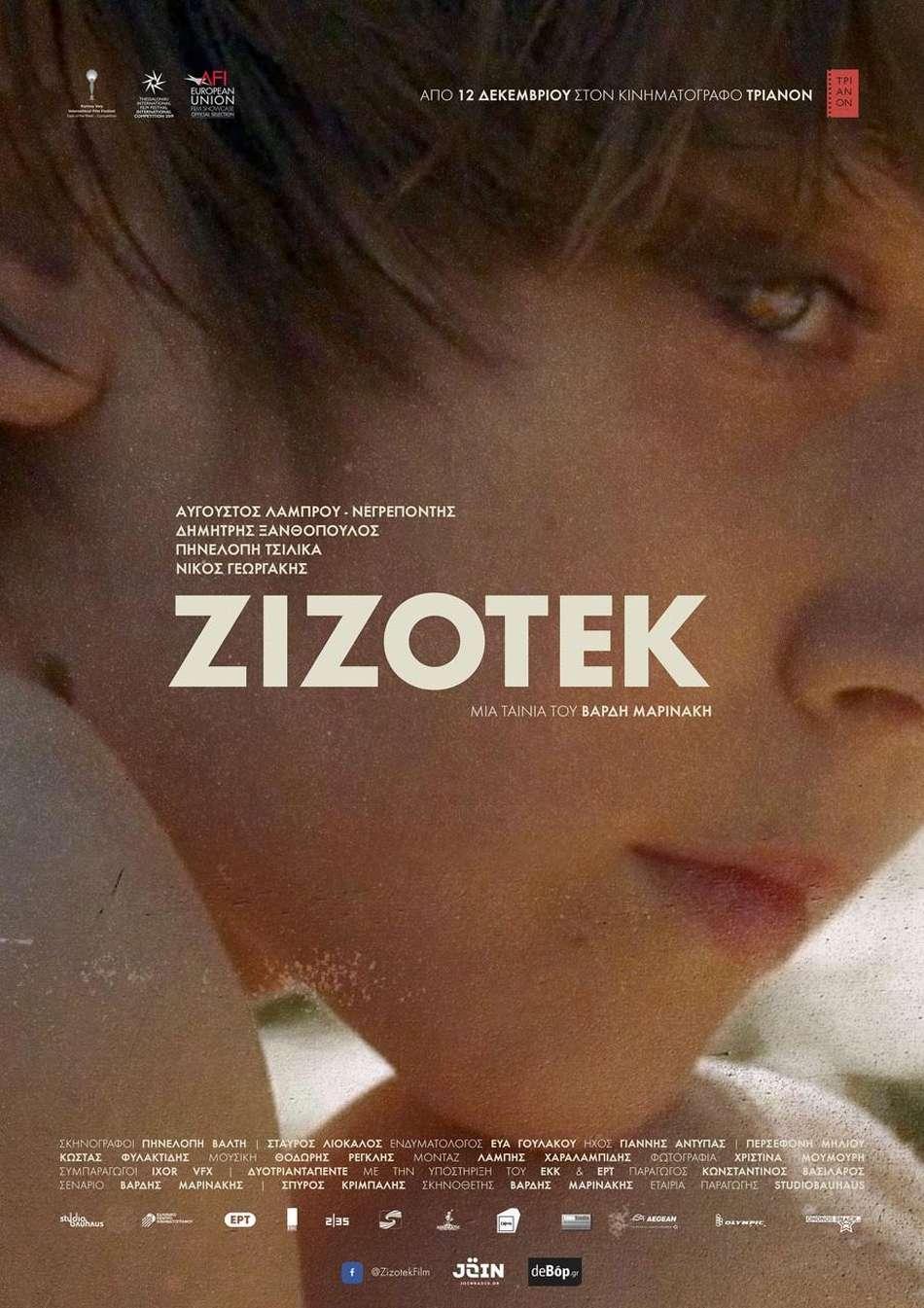 Ζίζοτεκ Poster Πόστερ