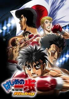 Hajime no Ippo: Rising's Cover Image
