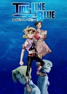 Tide-Line Blue Cover Image