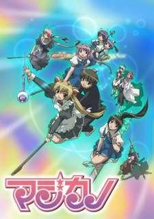Magikano Cover Image