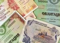 Нужно ли платить налоги на сберегательные облигации?
