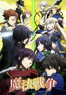 Mahou Sensou's Cover Image
