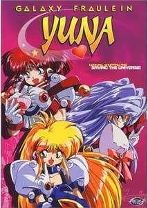 Ginga Ojousama Densetsu Yuna: Kanashimi no Siren's Cover Image