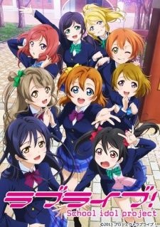 Love Live! School Idol Project's Cover Image