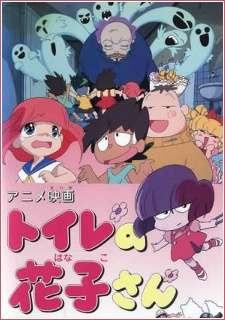 Toilet no Hanako-san's Cover Image