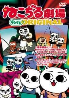 Nekojiru Gekijou Jirujiru Original's Cover Image