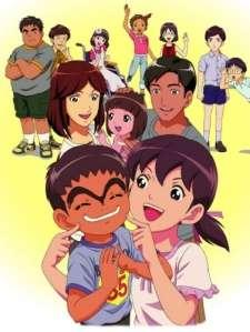 Dai-chan, Daisuki.'s Cover Image