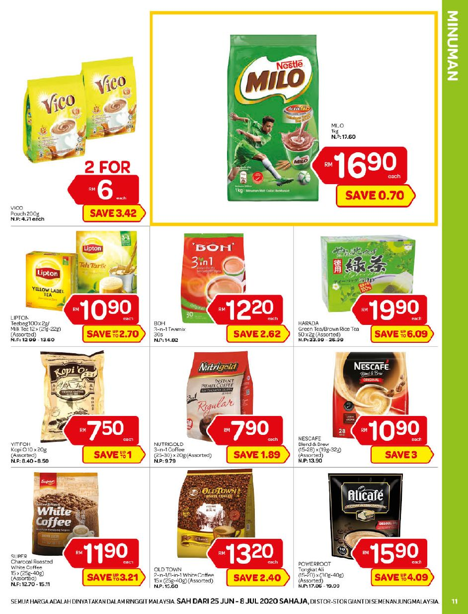 Giant Catalogue (25 June - 8 July 2020)