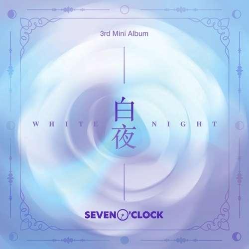 Seven O'Clock Lyrics