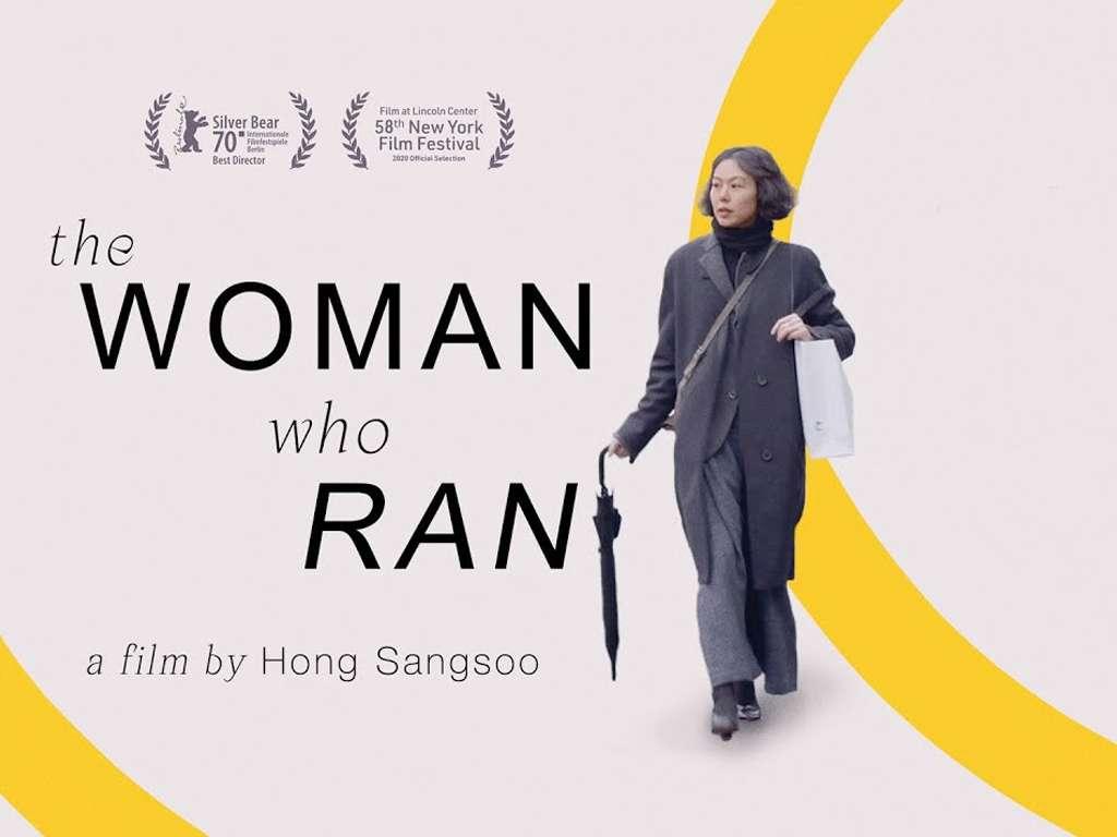 Η γυναίκα που έφυγε (Domangchin yeoja / The Woman Who Ran) Poster Πόστερ Wallpaper