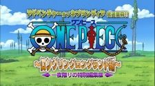 One Piece: Long Ring Long Land-hen's Cover Image