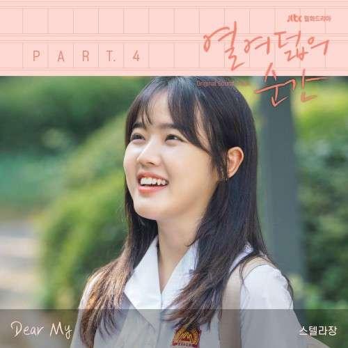 Stella Jang – Moment at Eighteen OST Part.4 (MP3)