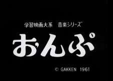 Onpu's Cover Image