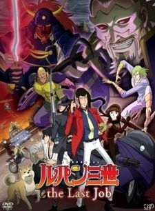 Lupin III: The Last Job's Cover Image