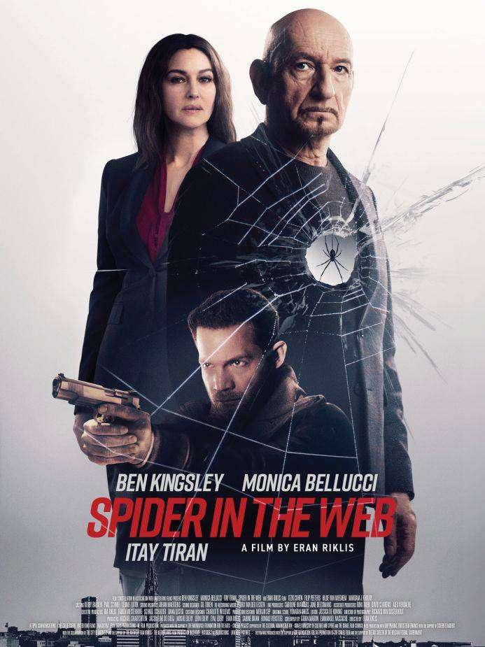 Δίκτυο Κατασκόπων (Spider In The Web) - Trailer / Τρέιλερ Poster
