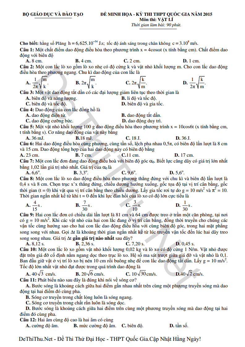 Đề minh họa môn Vật Lý THPT Quốc Gia 2015