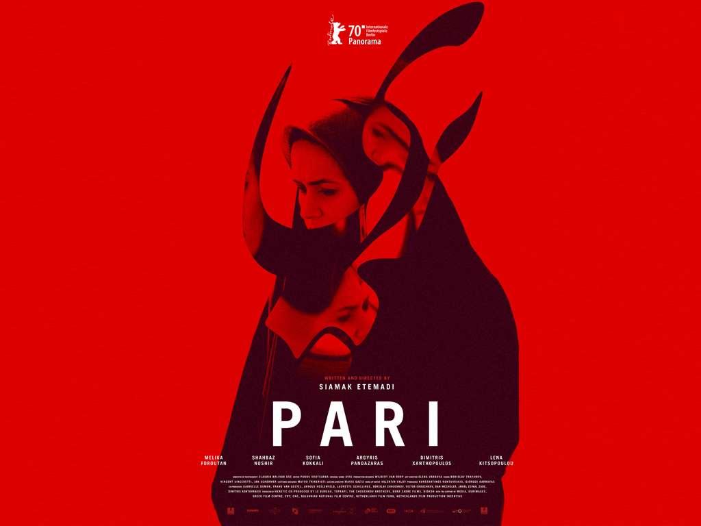 Παρί (Pari) Movie