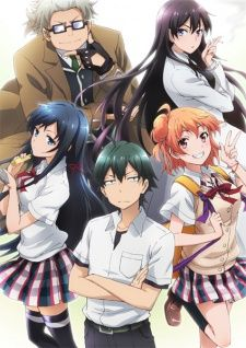 Yahari Ore no Seishun Love Comedy wa Machigatteiru. OVA's Cover Image