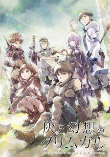 Hai to Gensou no Grimgar's Cover Image