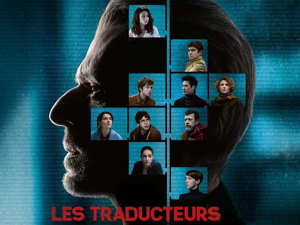 Οι Μεταφραστές (Les Traducteurs) Quad Poster