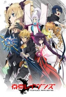Tokyo Ravens's Cover Image
