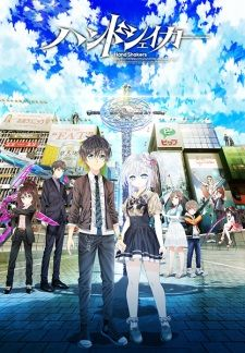 Hand Shakers's Cover Image
