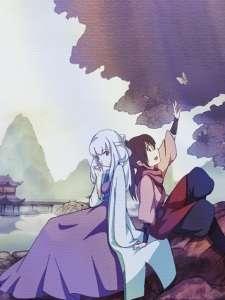 Feng Ling Yu Xiu's Cover Image