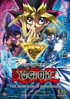 Yu☆Gi☆Oh! The Dark Side of Dimensions's Cover Image