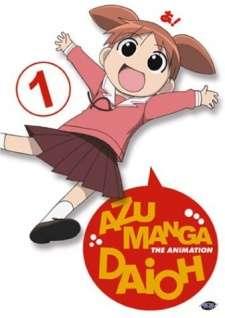 Azumanga Web Daioh's Cover Image