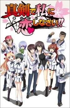Maji de Watashi ni Koi Shinasai!'s Cover Image