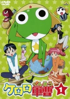 Keroro Gunsou Cover Image