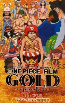 One Piece Film: Gold Episode 0 - 711 ver.'s Cover Image