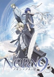 Norn9: Norn+Nonet's Cover Image