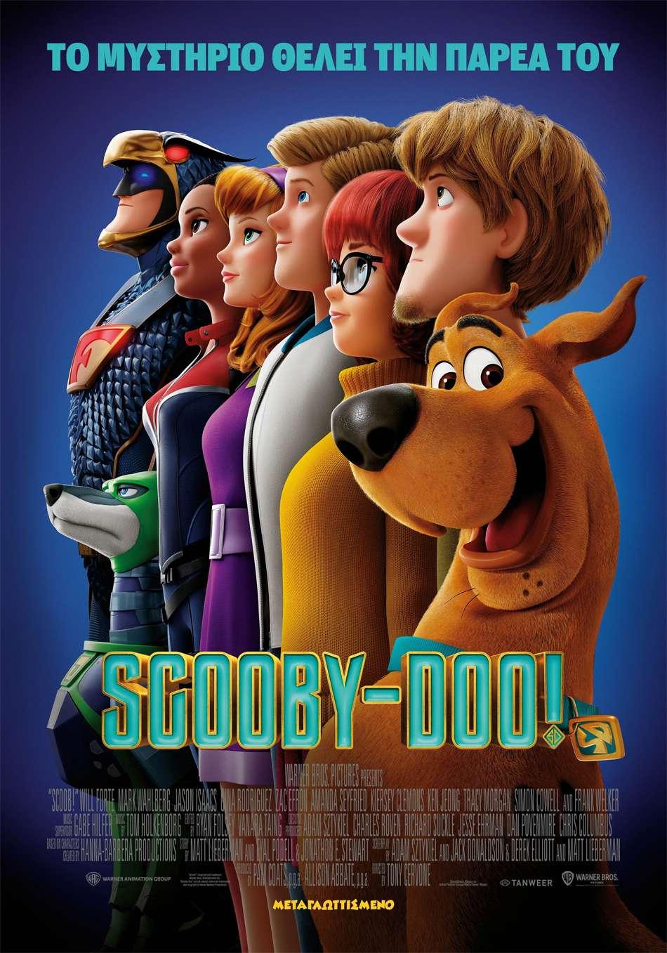 Scooby Doo! Poster