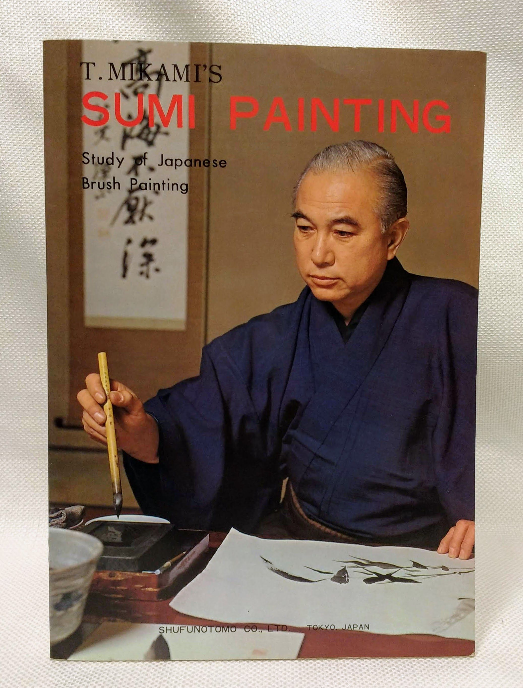 Image for T. Mikami's Sumi Painting: Study of Japanese Brush Painting